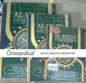 Al Quran Tajwid + Terjemah + Latin – Al Hadi ukuran A4