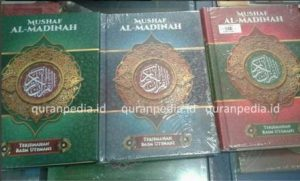 Al Quran Khat Al Madinah dan Terjemah –dengan Khat Persis Cetakan Madinah