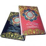 Al Quran Al Mu'asir – Dr. Aam Amiruddin