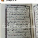 Jual Alquran Mesir dengan Khat Madinah Asli Murah