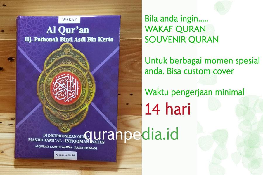 wakaf alquran custom cover