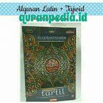 Harga Al Quran Tulisan Besar – TARTIL CORDOBA