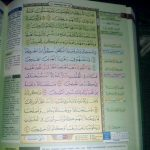 Harga Alquran Hafalan Al Hufaz Cordoba Murah