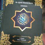 Alquran Tilawah Biasa Samsia (Non Terjemah)