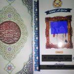Jual Alquran Souvenir Murah Untuk 40 Harian