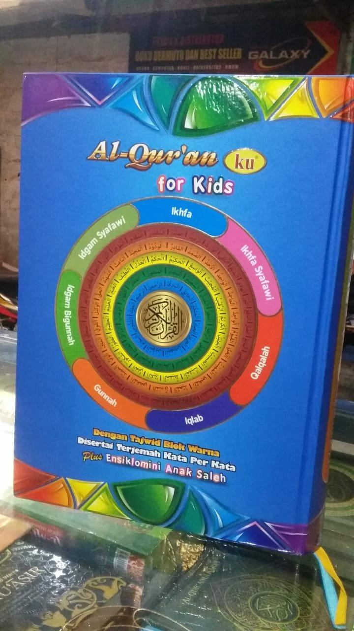 Alquranku for kids pkus ensiklomini anak shaleh