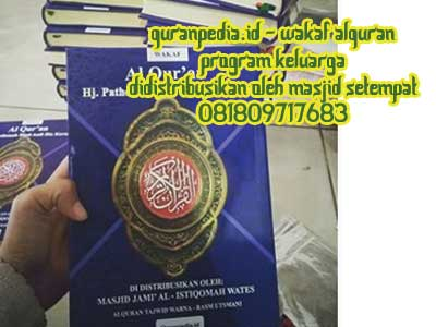 wakaf alquran dkm masjid program berdaya